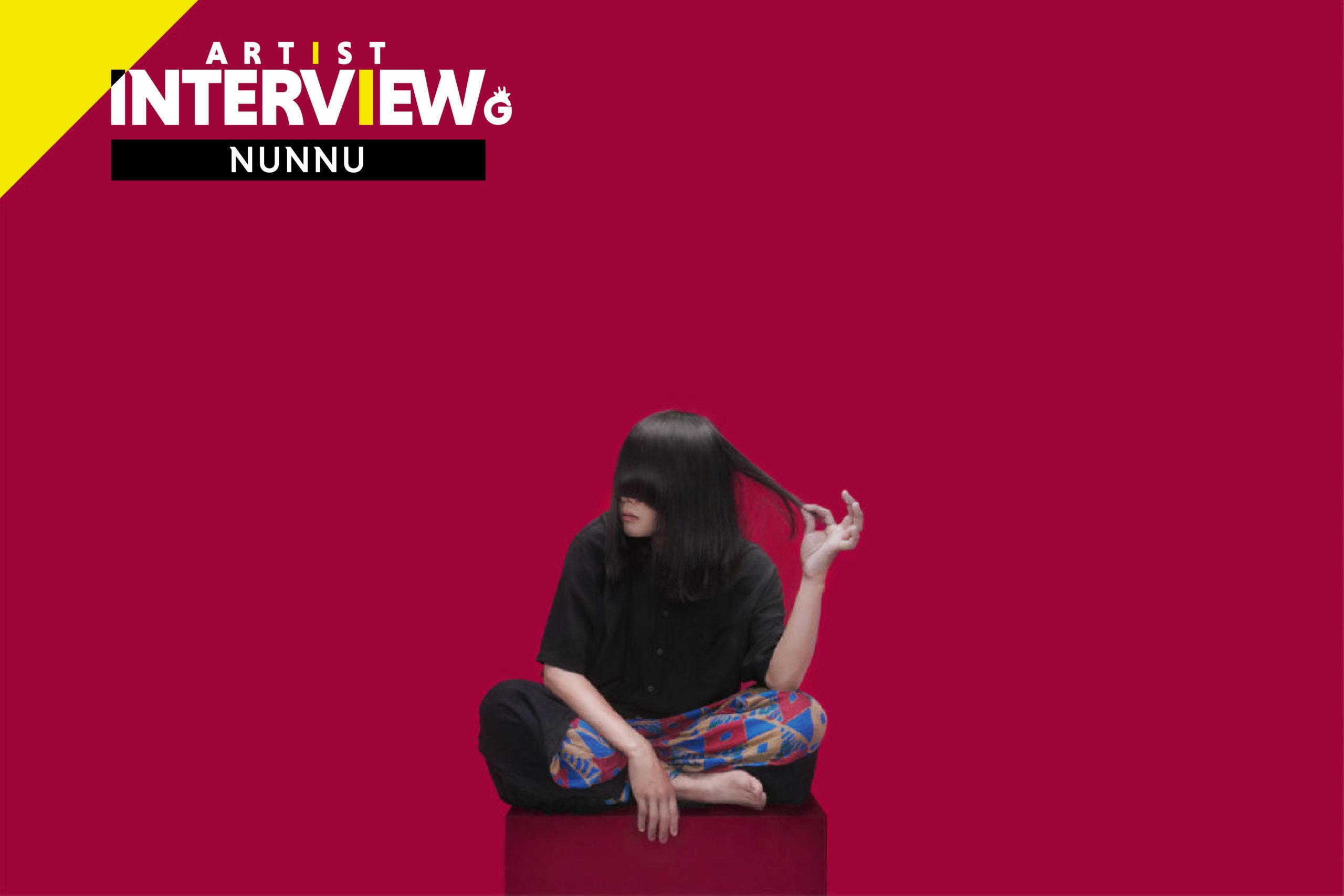 【NUNNU 独占ロングインタビュー】 普遍的なのに言葉にできない感情をすくい上げて歌う、NUNNUの音楽について