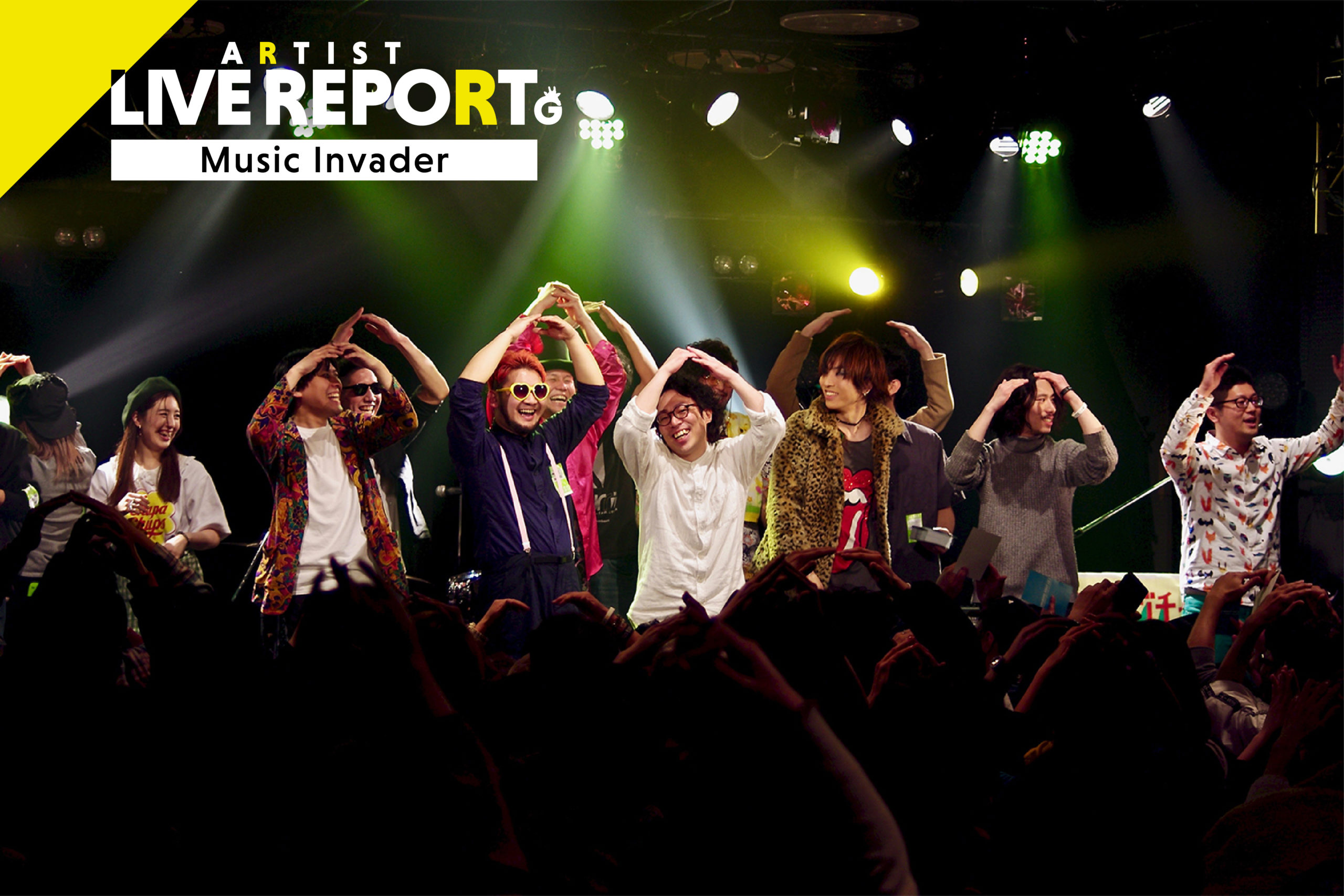 「【Music Invader 後編】ライブレポ/感謝の詰まった感動のライブイベント『Music Invader』in 大阪MUSE」のアイキャッチ画像