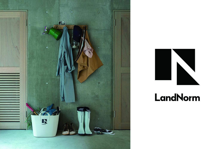 「HELLY HANSEN × ACTUSの新ブランド『LandNorm』で楽しむ、自然と調和した大人のフェススタイル」のアイキャッチ画像