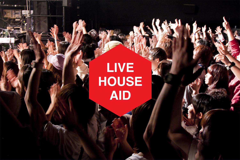「札幌のライブハウスを守り、音楽文化を広める「LIVE HOUSE AID in SAPPORO」 ミュージシャン・村田知哉さんインタビュー」のアイキャッチ画像