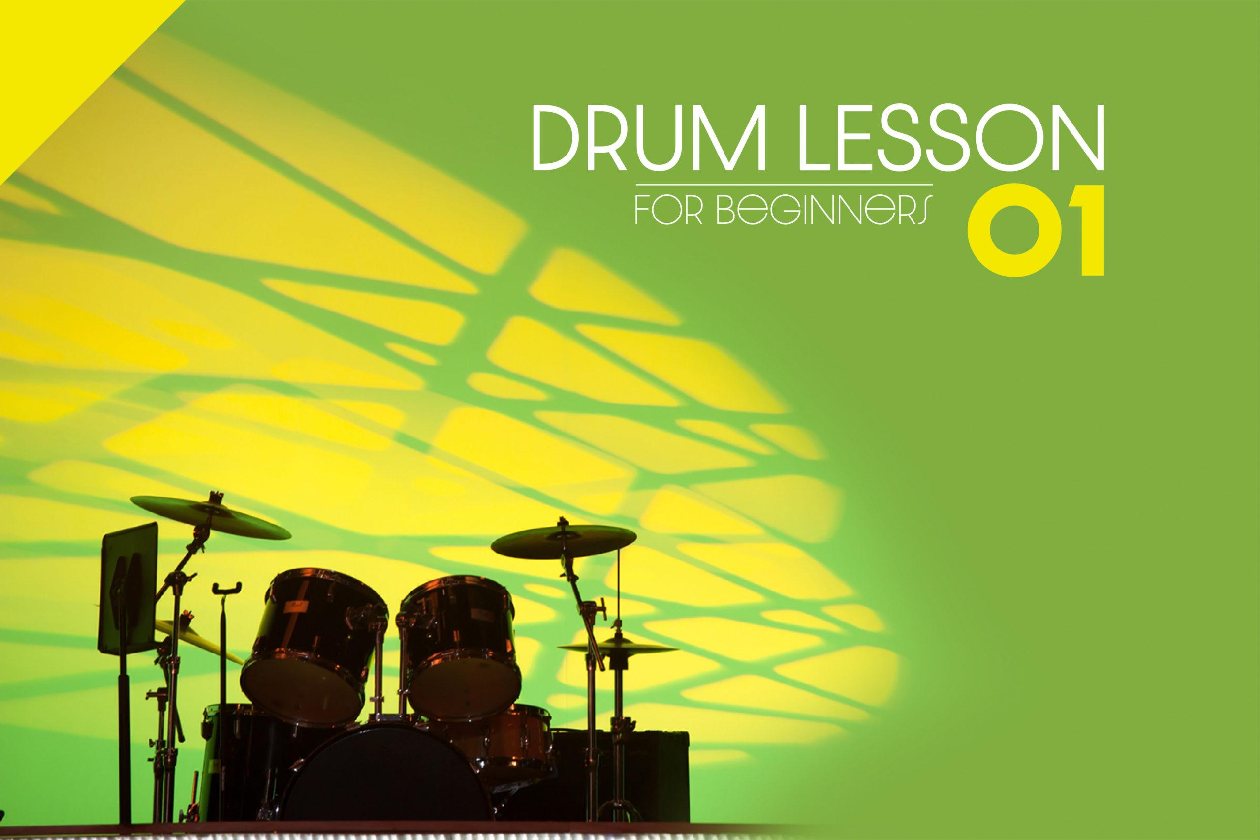 「【倉田流・初心者向けドラム講座1】まずはドラムを体感しよう!」のアイキャッチ画像
