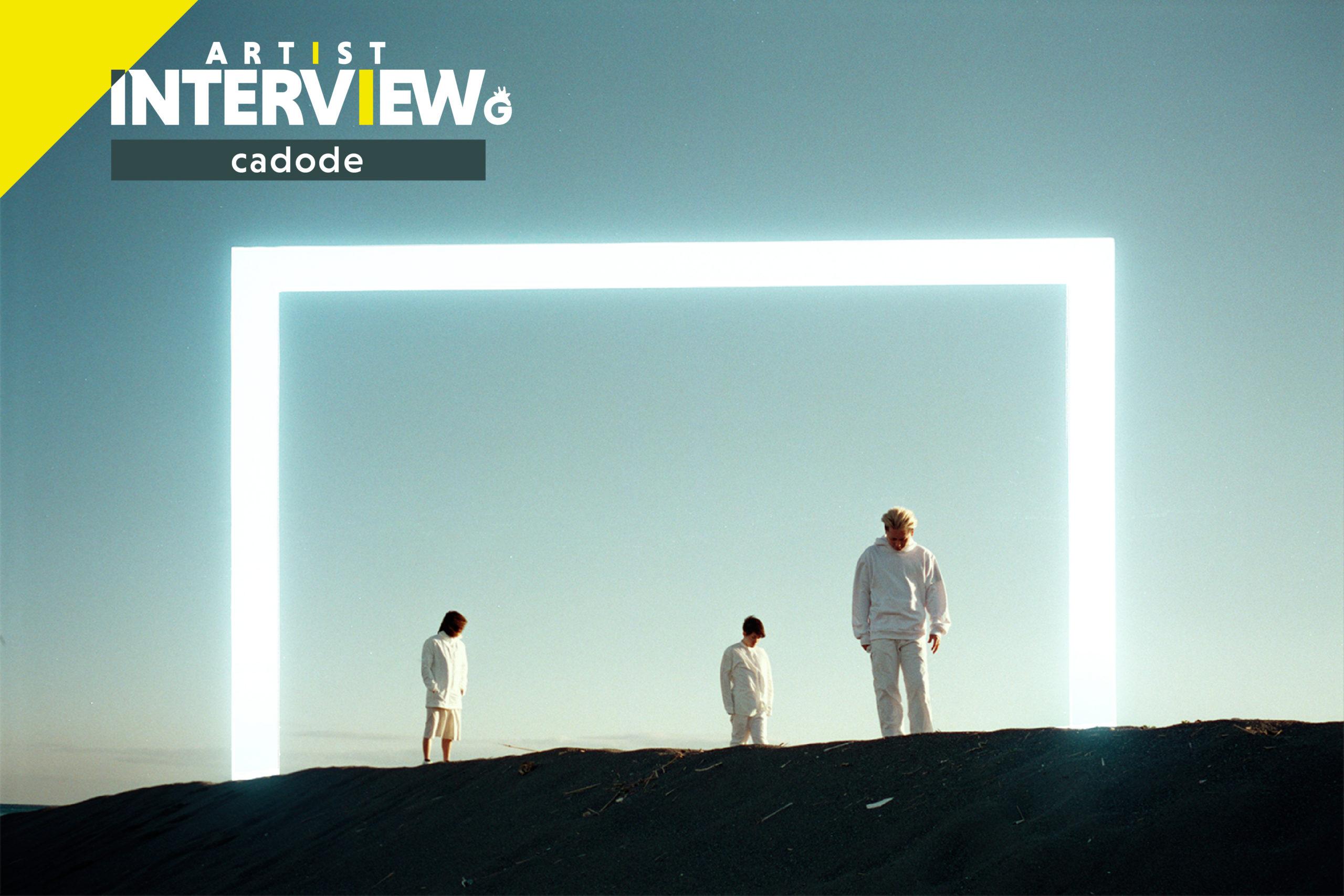 【cadode 独占インタビュー】目に見えるすべてと生き、目に見えないすべてを想う。廃墟系ポップユニット・cadode