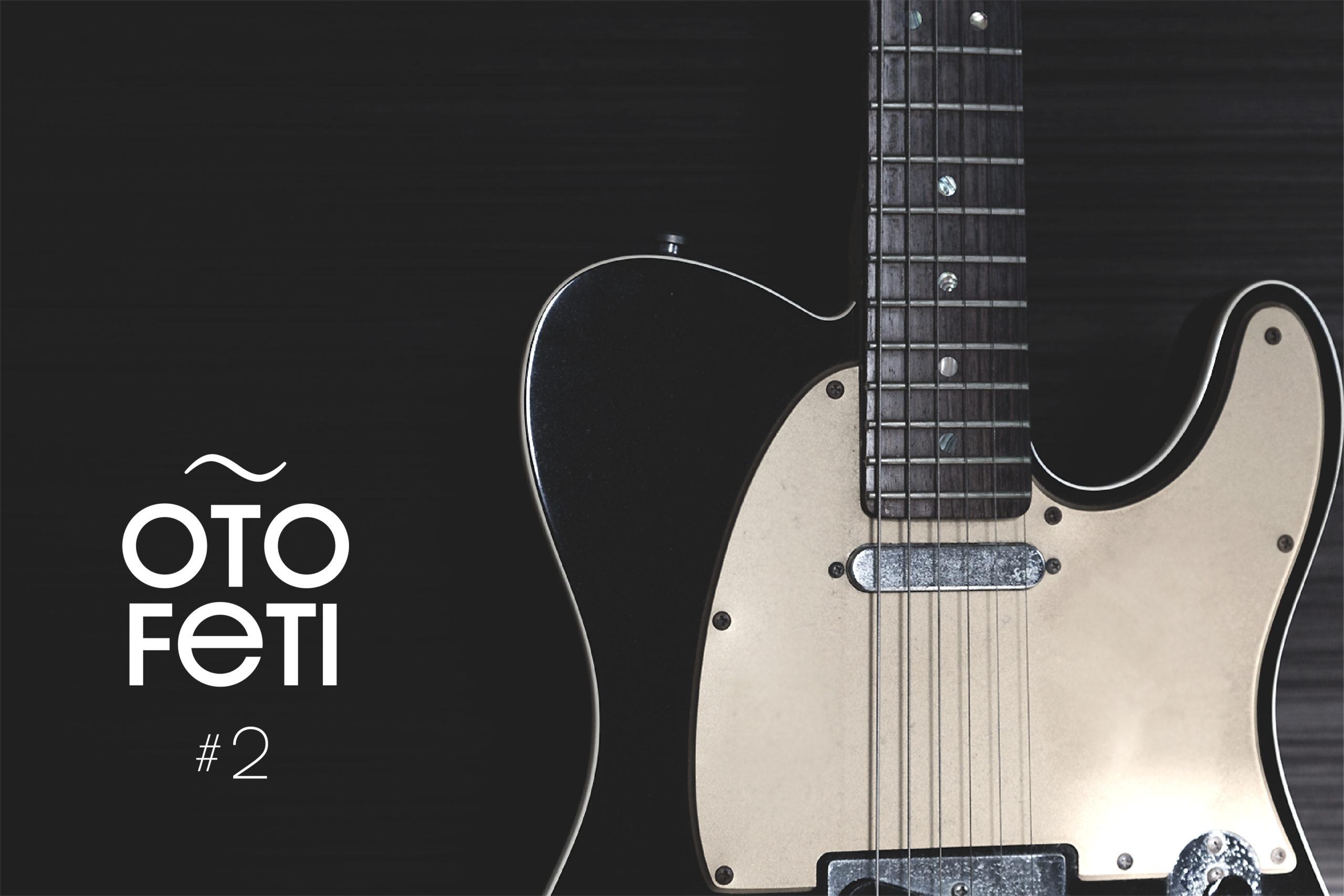 「美しい、オシャレ、かっこいい…印象的ギターリフカタログ【音フェチシリーズ #2】」のアイキャッチ画像