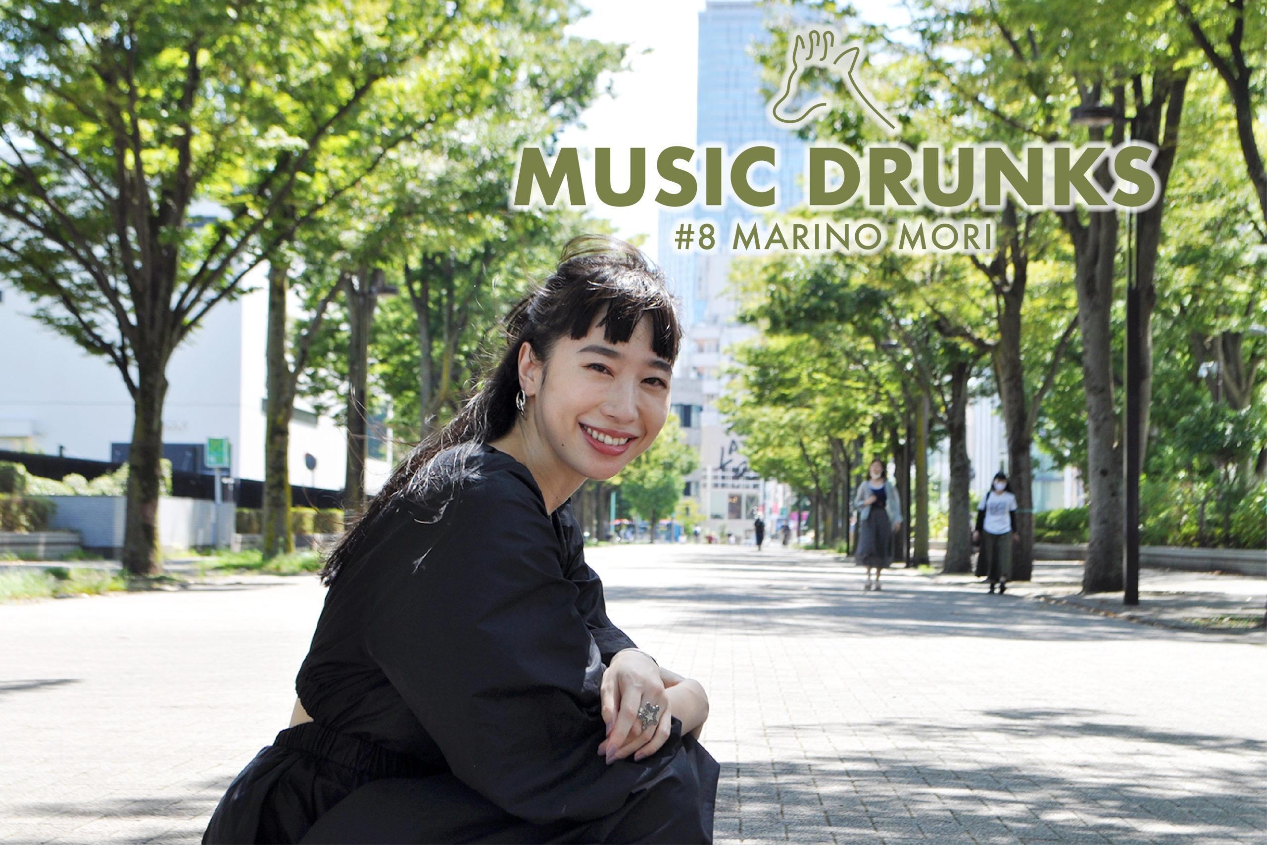 「【MUSIC DRUNKS #8】VC広報・森真梨乃 / 脳内をめちゃくちゃに混乱させてくれる、愛すべき音楽たち」のアイキャッチ画像