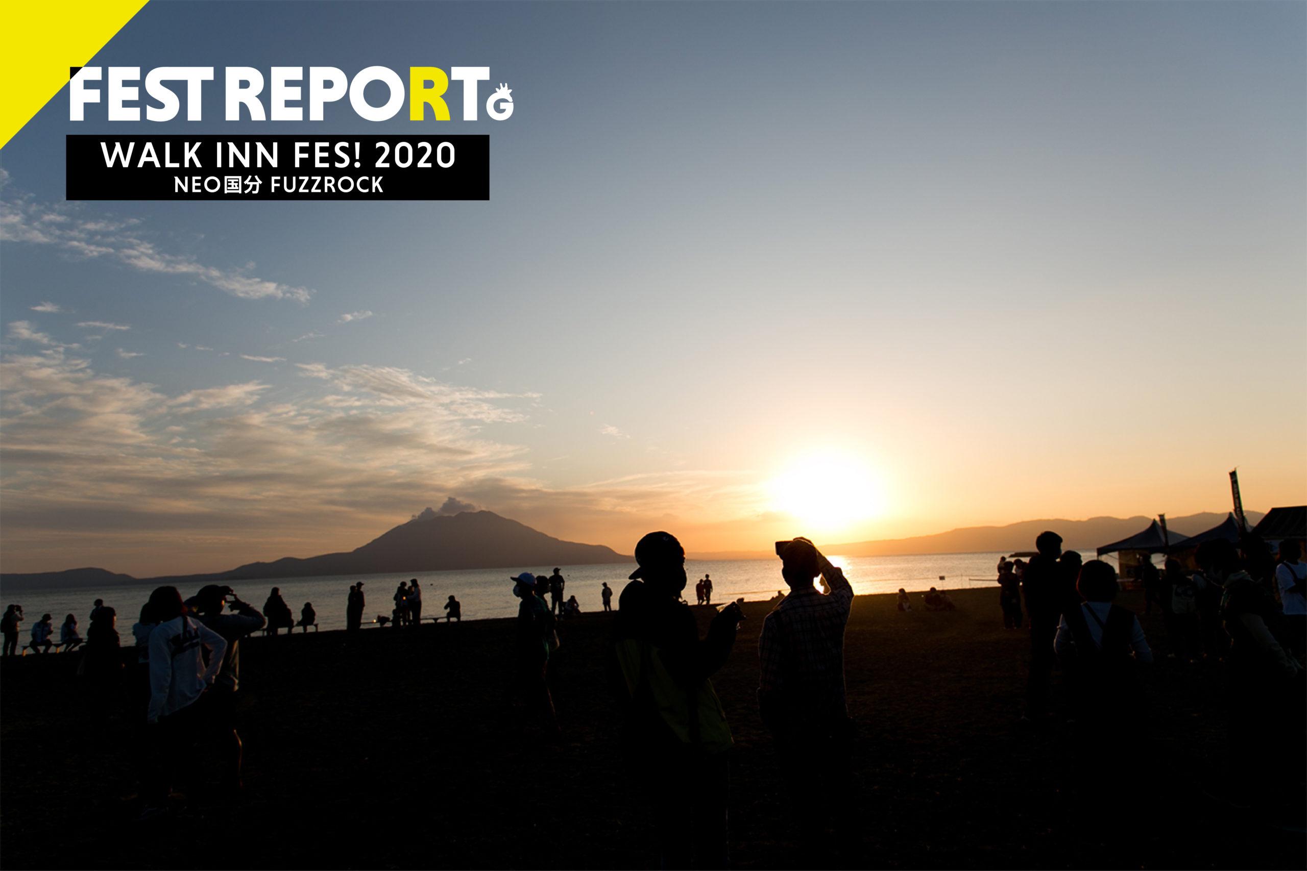 「鹿児島の野外フェスをレポート! WALK INN FES! 2020 NEO国分 FUZZROCK」のアイキャッチ画像