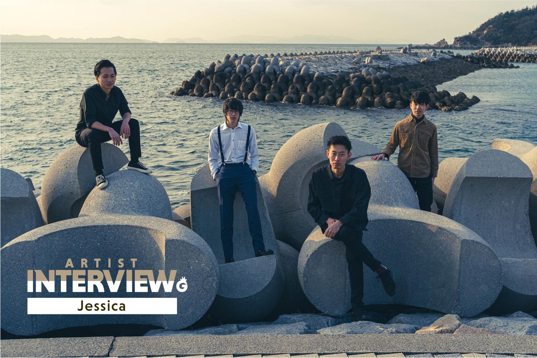「【Jessicaインタビュー】1stミニアルバム『Good Time』リリース! アフターコロナ時代、バンドは新たなフェーズへ」のアイキャッチ画像