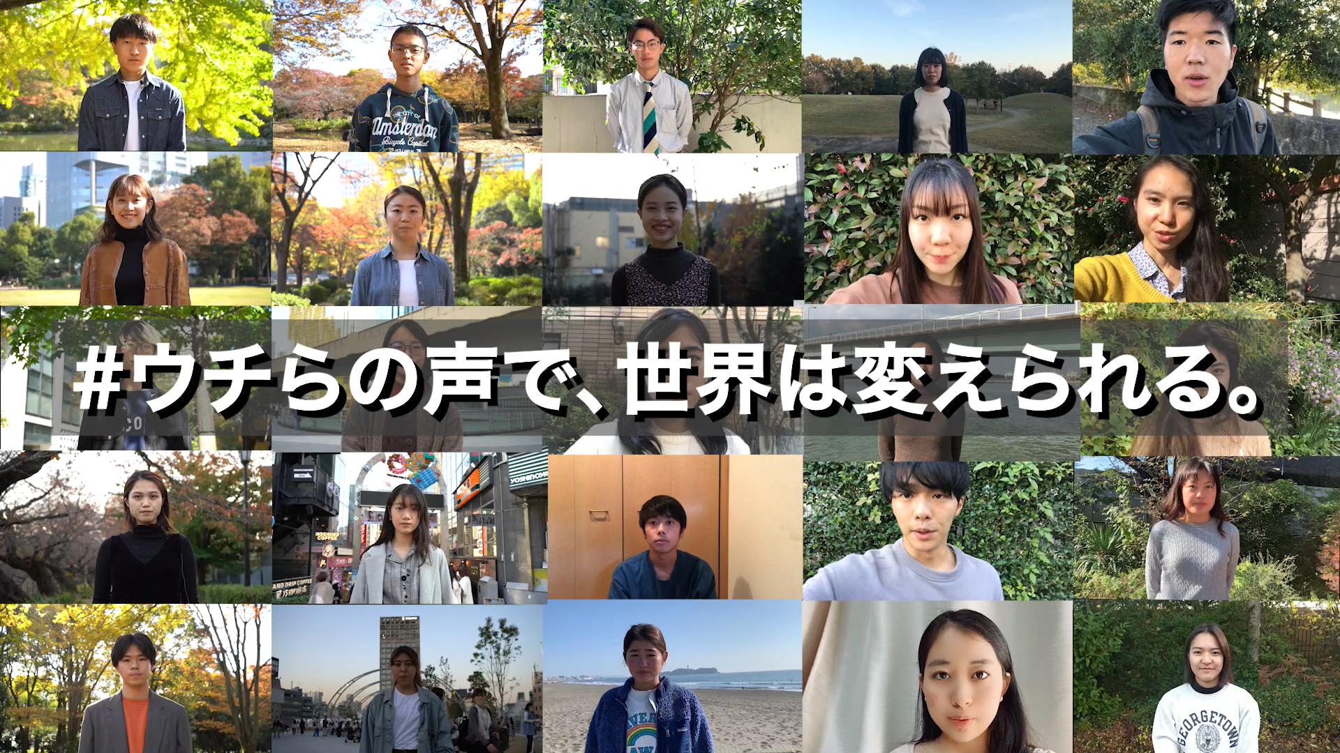 「あなたと話したい、明日からの地球のこと。音楽の力を借りて気候変動問題を考えるイベント『Climate Live Japan』」のアイキャッチ画像