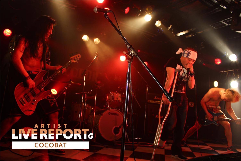 「【COCOBAT / Shibuya Cyclone】ココバット、渋谷サイクロンで今年初の有観客ライブを実施」のアイキャッチ画像