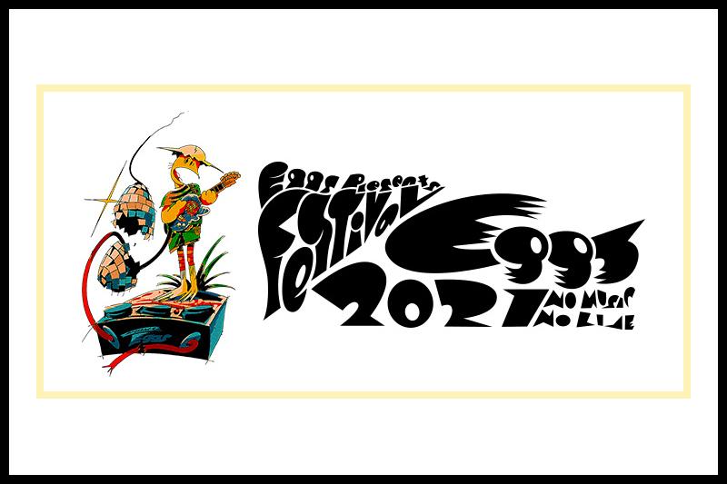 「Eggsと全国5都市のライブハウスによるインディーズアーティストの祭典! ライター注目の12組を紹介【Festival Eggs 2021 -NO MUSIC, NO LIVE.-】」のアイキャッチ画像