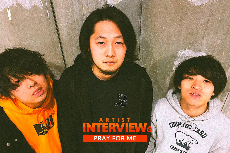 「【PRAY FOR MEインタビュー】初のサブスク配信作品『Home is…』リリース! 地方から全国へ、ライブバンドの芯は変わることなく」のアイキャッチ画像